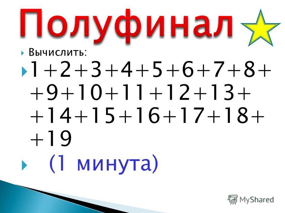 Ответ: 8 20000000 11000000 10100000 10010000 10001000 10000100 10000010 10000001