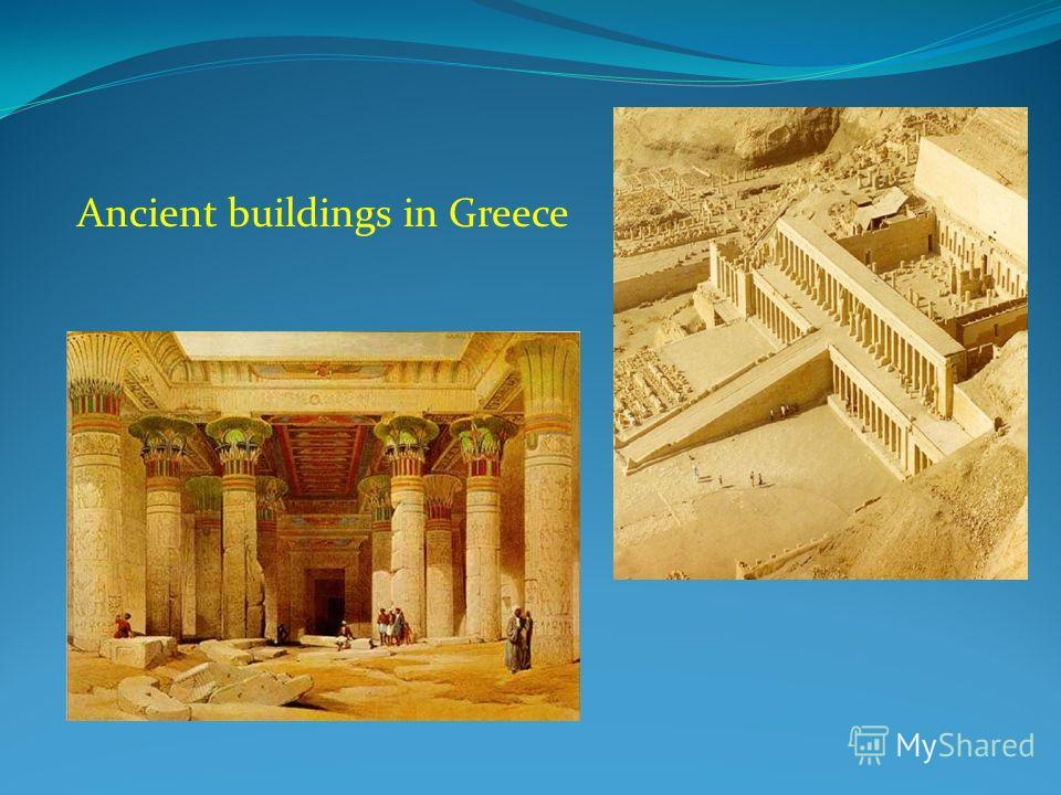 Ancient buildings in Greece