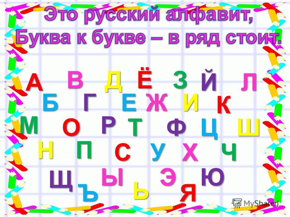 slide_3.jpg