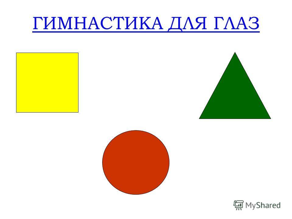 Назовите первое неполное делимое в каждом случае. Выполните деление с объяснением Стр. 162, 550 (2). – а).550 (2). – а).