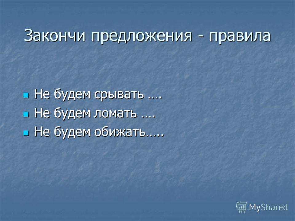 Назовите животных из КРАСНОЙ КНИГИ Томской области