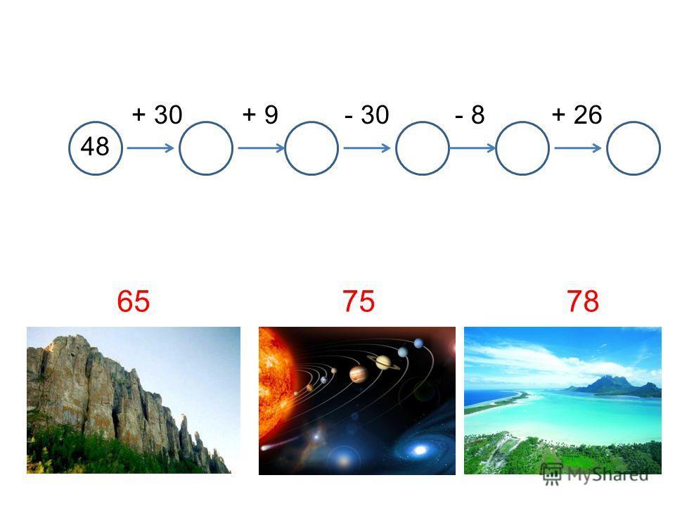 + 30 + 9 - 30 - 8 + 26 48 65 75 78