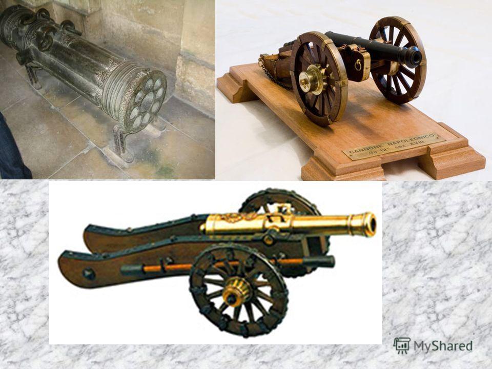 Бронзовый ствол 6- дюймовой французской полевой гаубицы: длина 95 см, вес 352 кг. Справа бронзовая 24- фунтовая (152- мм) французская полевая гаубица: длина 101 см, масса 278 кг.