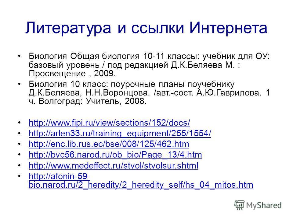 слава комиссаренко аудиозаписи