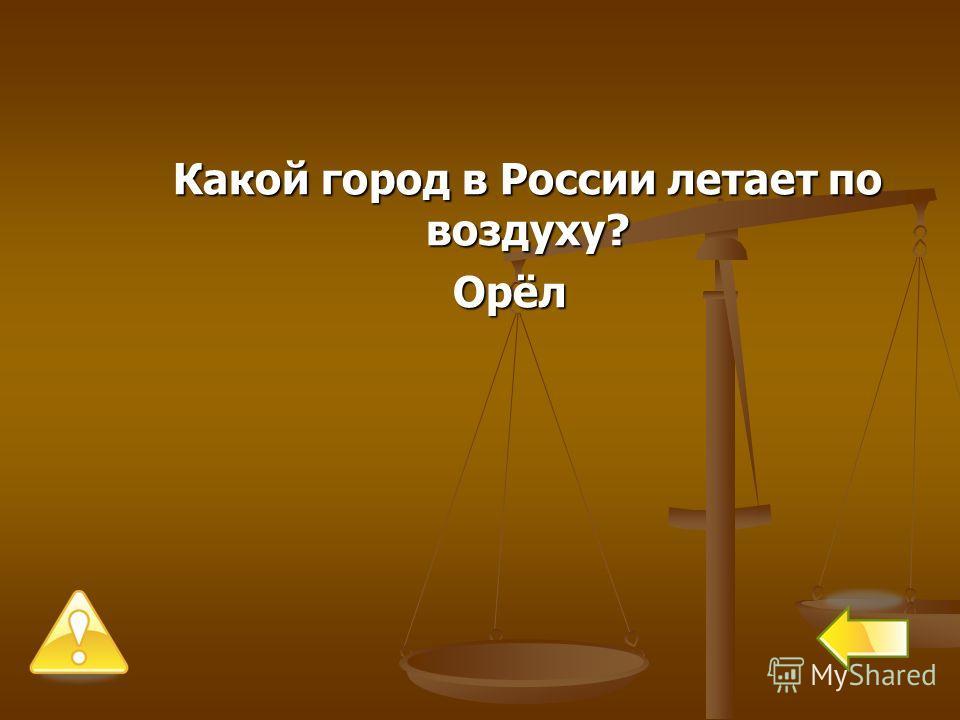 Кто «подарил» сюжет «Мёртвых душ» Н.В.Гоголю? «Мёртвых душ» Н.В.Гоголю?А.С.Пушкин