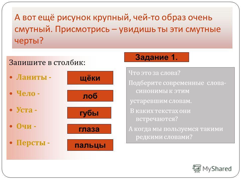 Трансформации при переводе
