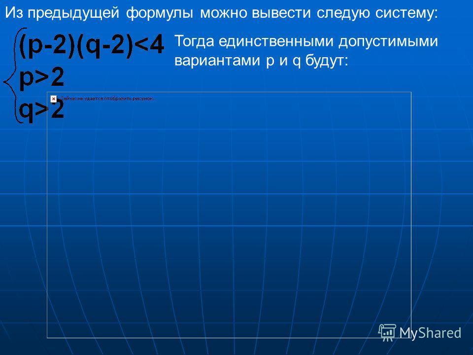 Характеристики многогранников. Название:Число ребер при вершине Число сторон грани Число граней Число ребер Число вершин Тетраэдр33464 Куб346128 Октаэдр438126 Додекаэдр35123020 Икосаэдр53203012