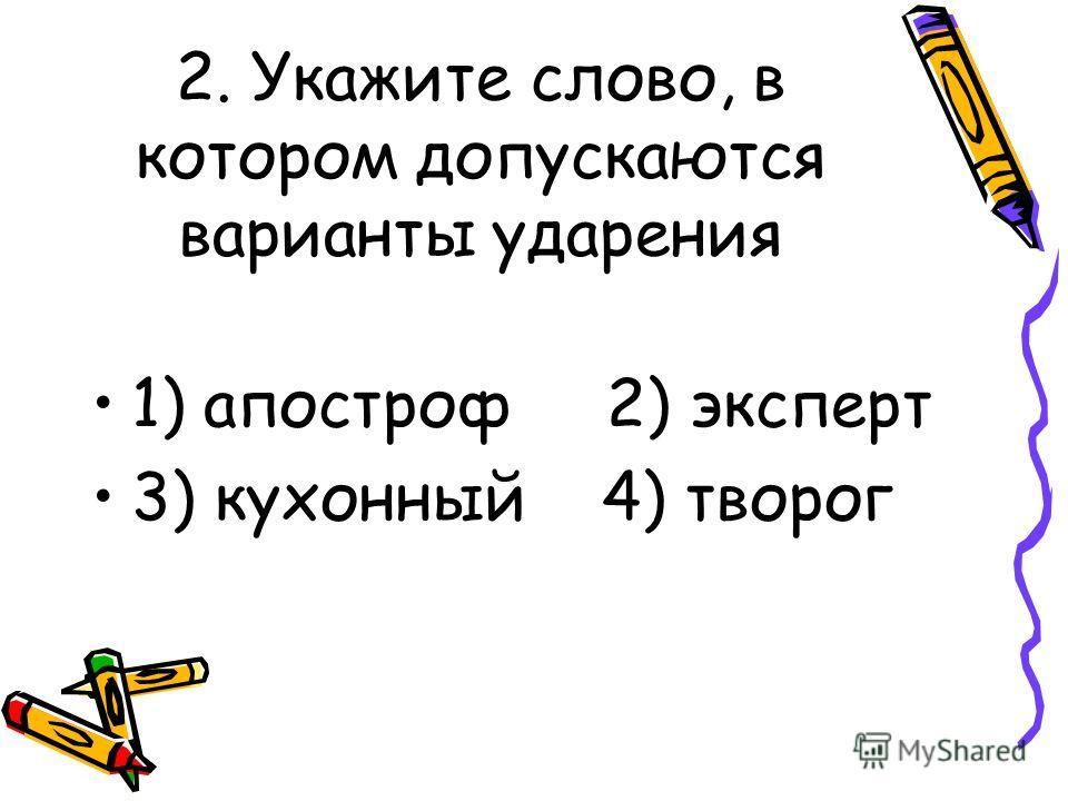 Урок по теме приставки 10 класс