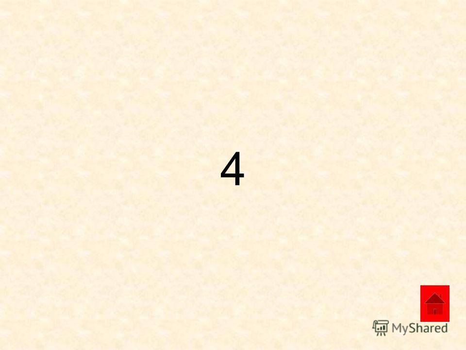 Сколько раз встречается звук [ш] в пословице: Не тот хорош, кто лицом пригож, а тот хорош, кто для дела гож? 3 4 5 6 7