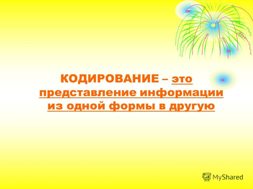 7381141026195 афтаокнмиир