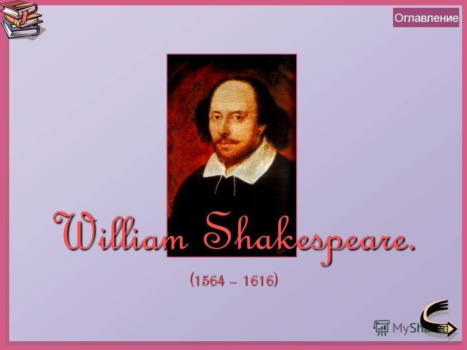 a creative essay on the topic of shakespeares play Themes are topics or ideas threaded throughout a play that tie it together   shakespeare's plays raise questions about leaders  this work is licensed  under a creative commons attribution-noncommercial-noderivs 30 unported  license.