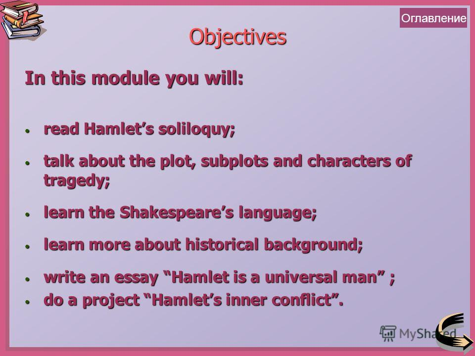 theme of corruption in hamlet essay I have to write a research report on the theme of corruption in shakespeare' the theme of corruption in hamlet write a successful play essay.