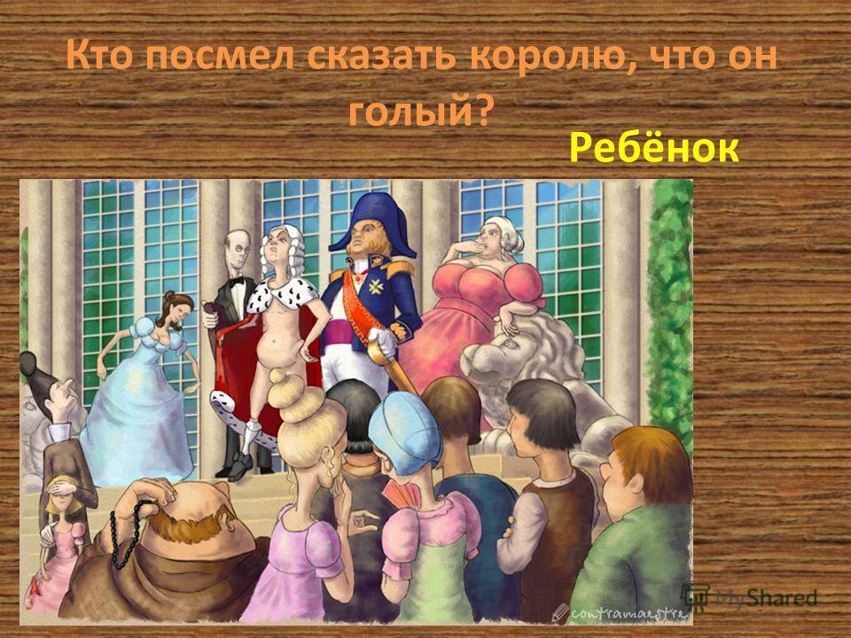 Сколько богатырей было в «Сказке о мертвой царевне...»? «Сказке о мертвой царевне и семи богатырях»