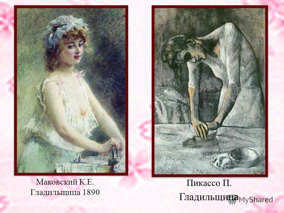 Эдгар Дега Гладильщица Эдгар Дега Гладильщицы 1886