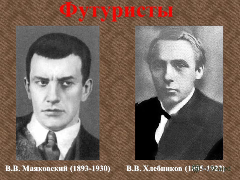 Акмеисты А.А. Ахматова (1889-1966) А.А. Ахматова (1889-1966) Н.С. Гумилев (1886-1921) Н.С. Гумилев (1886-1921)