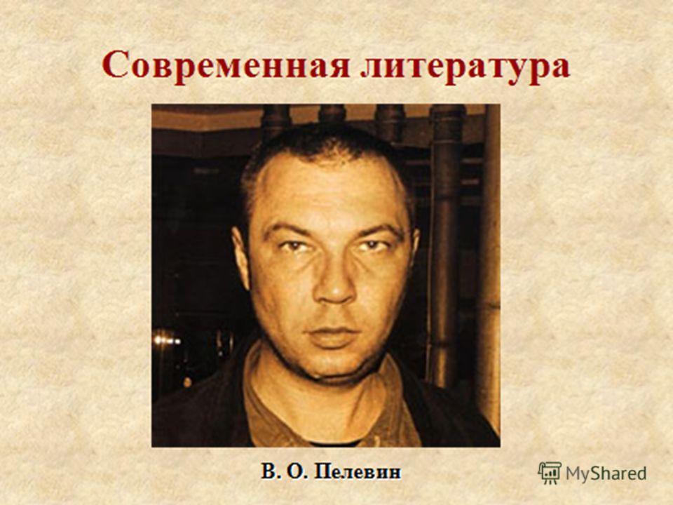 Футуристы В.В. Маяковский (1893-1930) В.В. Хлебников (1885-1922)