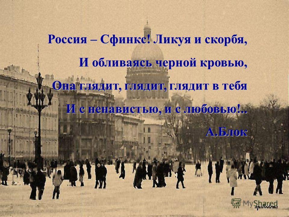 Конец века, или русский Ренессанс…
