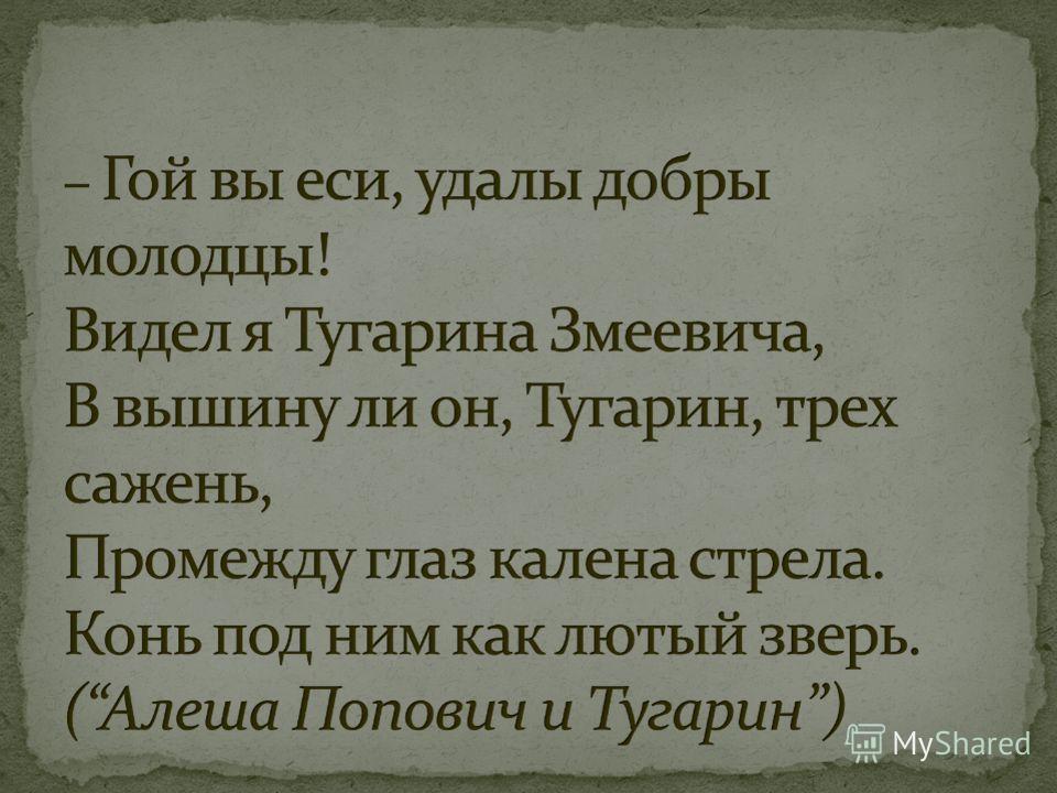 Знакомства г лермонтов