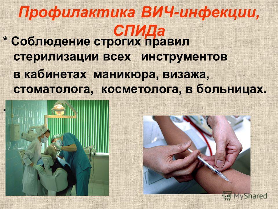 Детская больница 19 раухфуса запись к врачу