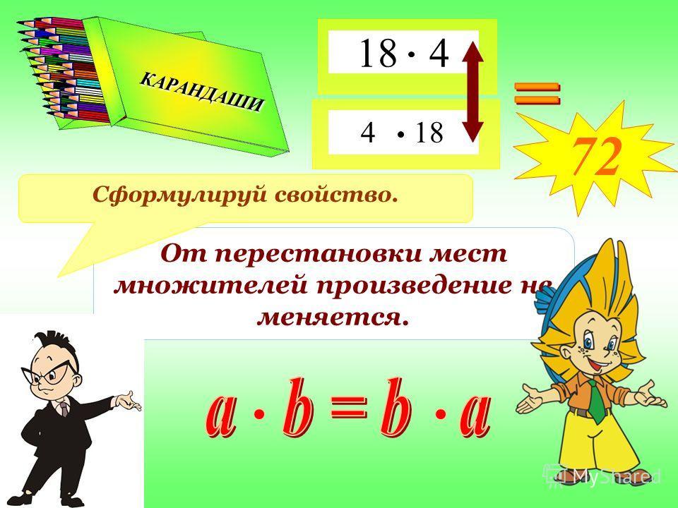 КАРАНДАШИ КАРАНДАШИ КАРАНДАШИ КАРАНДАШИ 90