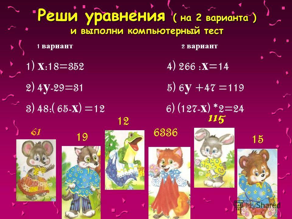 Иванов а 24