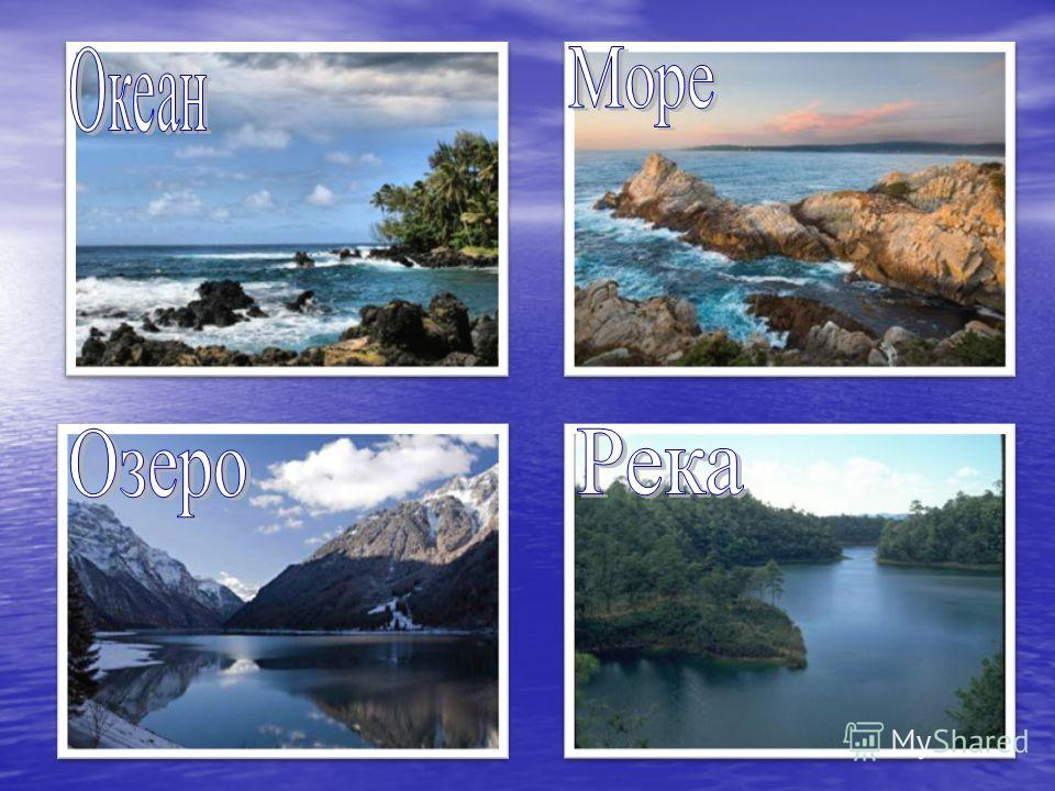 фото моря океаны реки