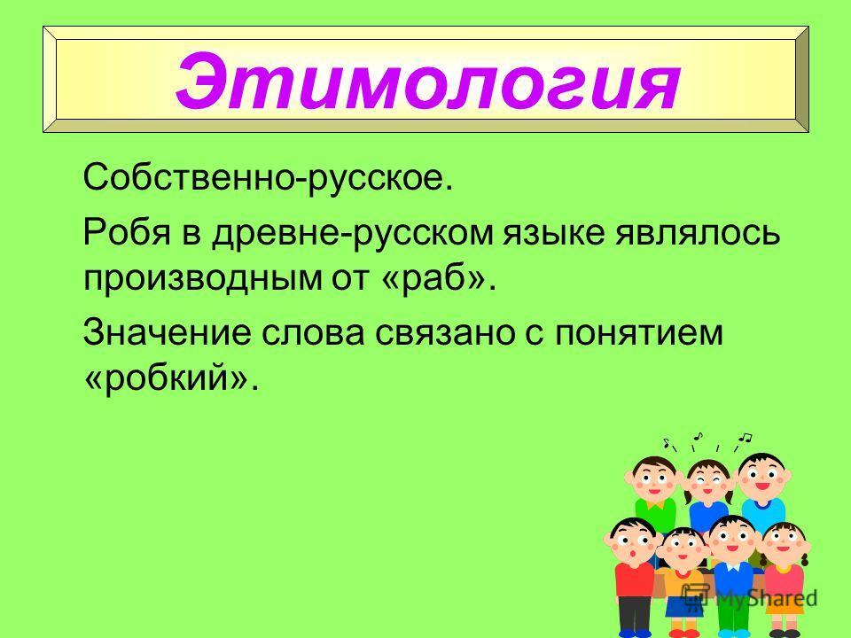 Ребята Группа детей или молодёжи