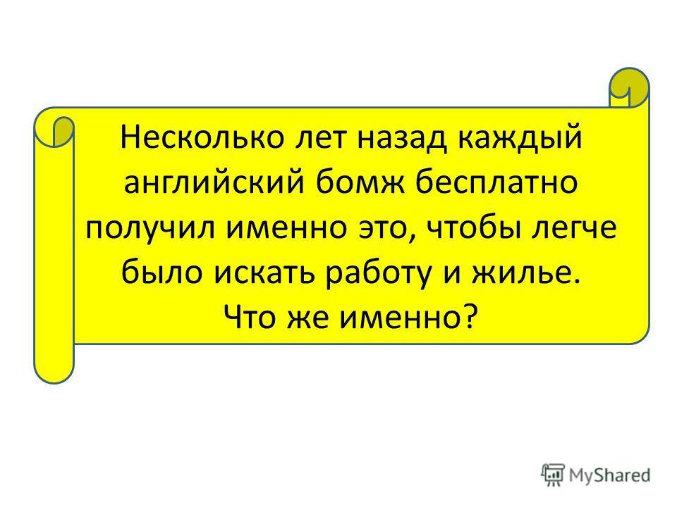 Какие союзы и частицы русского языка могут быть и математическими действиями, назовите их.