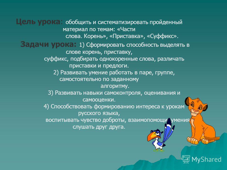 Спиши.ру 5 класс русский язык бунеев