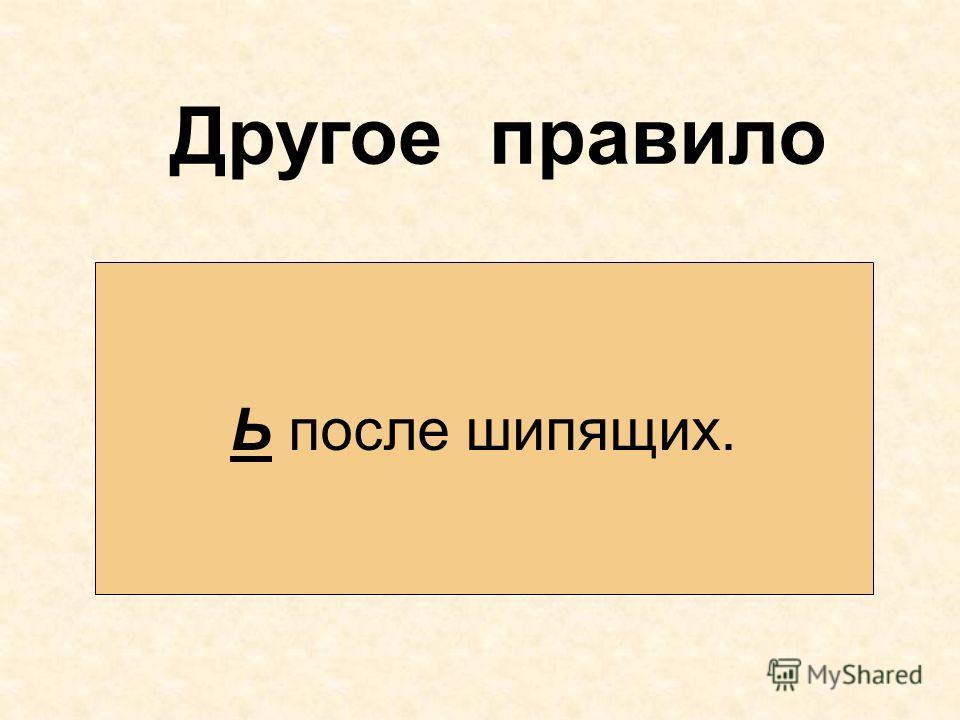 Ход решения задачи да нет Определяю, употребляется ли глагол без не Вывод: частицу не пи- шу раздельно. Вывод: частицу не пи- шу слитно.