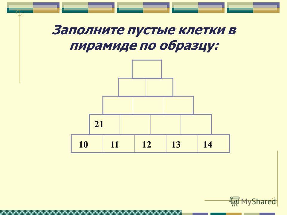 Ответы: 1 вариант2 вариант 1. (ав)с=а (в с)1.а+в=в+а 2. 13202. 3560 3. 15183. 108 4. с (а-в)= са-св4 (а+в)+с=а+(в+с) 5. 28005. 3100 ОЦЕНКА 5 верных ответов 3 верных ответа 4 верных ответа менее 3 верных ответа
