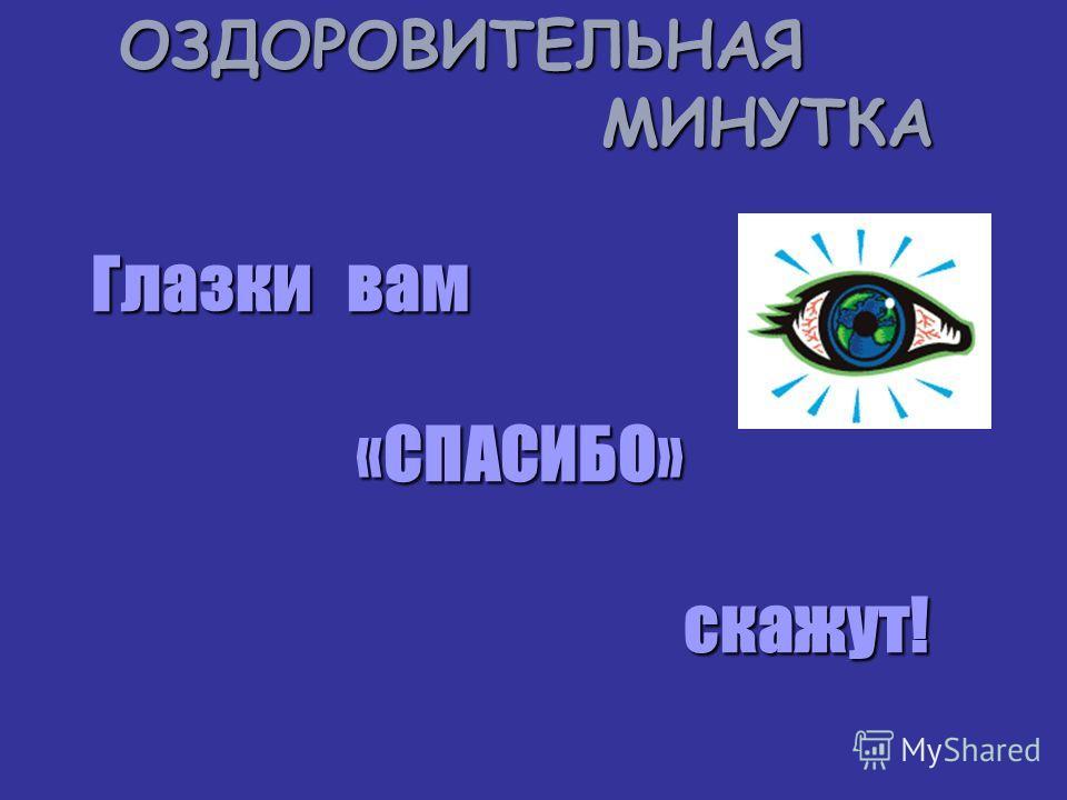 П И Р А М И Д А 8 512 7 6 5 4 743 4 11 9 15 10 3 21 3