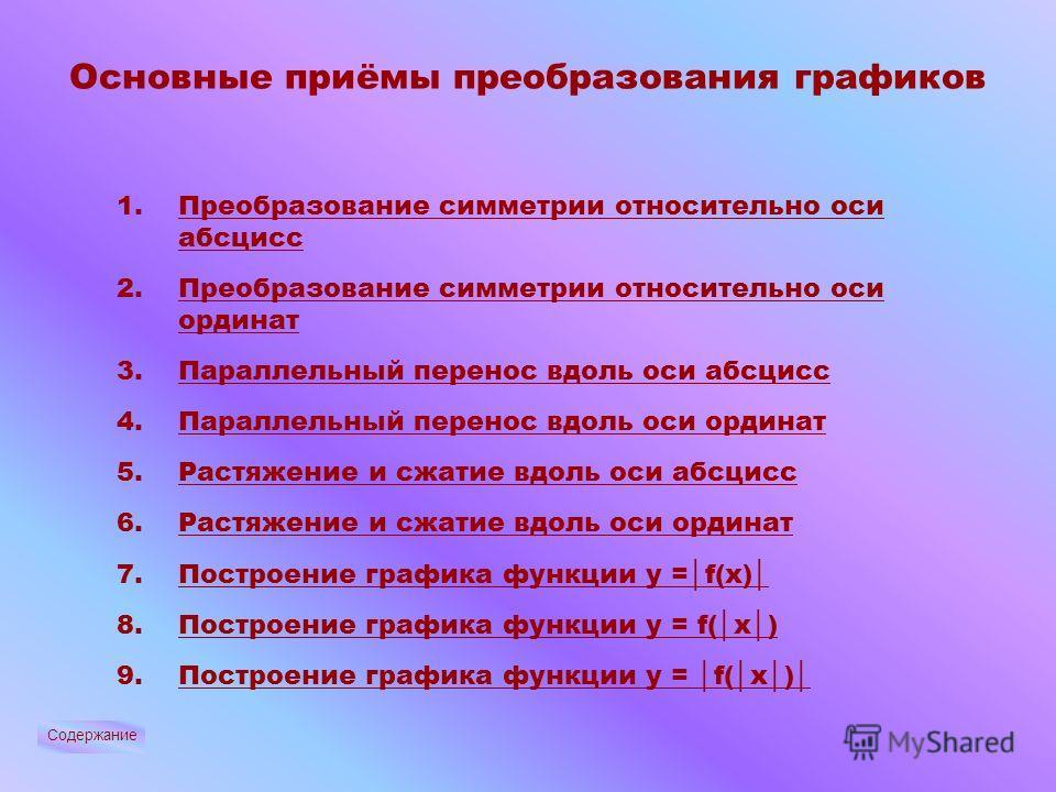 0 х у a > 1 a 1 1