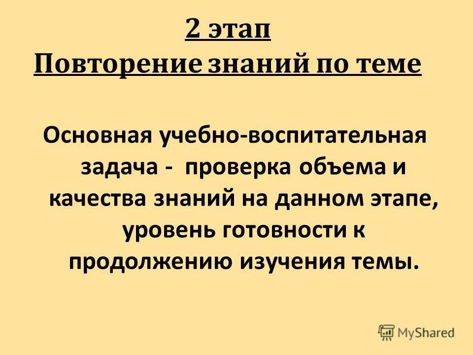 Приложение 1 Задание. Закончите предложение, исключая иностранные буквы. Тип урока : урок о r б j о s б n щ z е f н g и r я и с w и v с z т l е n м g ат r и s з v а j ц w и r и.