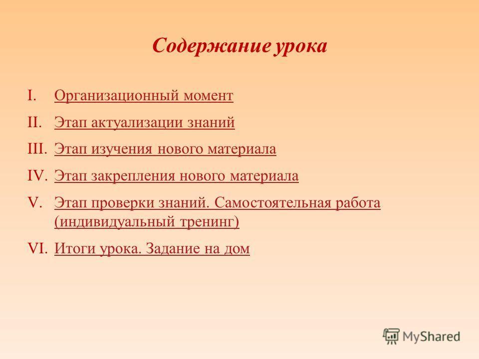 В математике есть своя красота, как в живописи и поэзии  Н.Е.Жуковский
