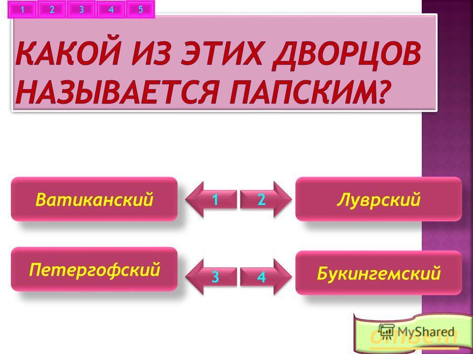 Какая из этих рек впадает в Каспийское море 1 1 Волга