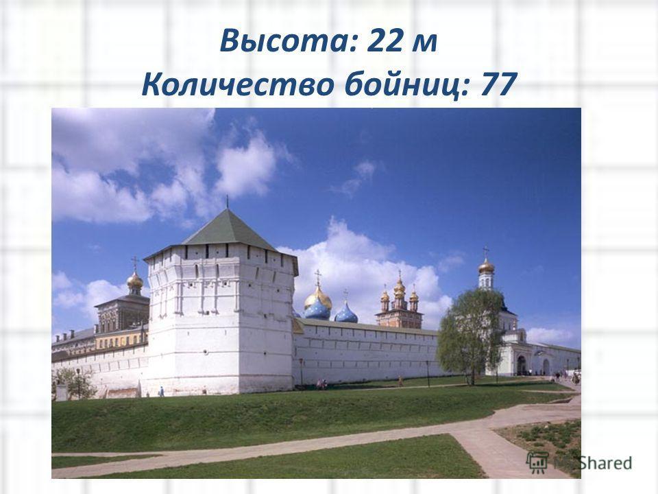 Пятницкая башня Она была выстроена в 1640 г. Ее предшественница была разрушена взрывом во время польско- литовской осады 1608– 1610 гг. Свое название башня получила по располагающейся перед ней у подножия монастырского холма Пятницкой церкви.