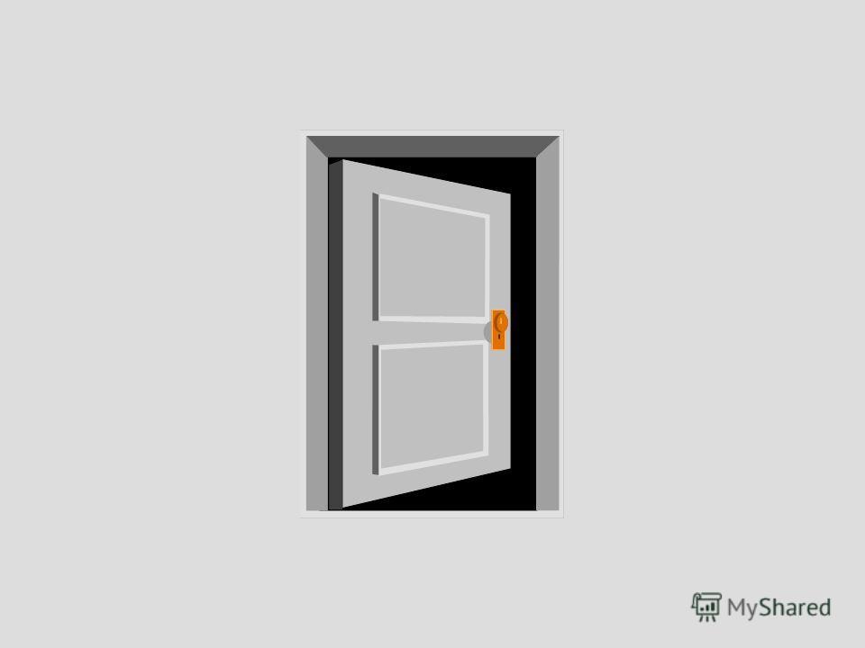 Магистрально-модульный принцип построения компьютера 1 2 3 4 23 Верно ! Неверно 5