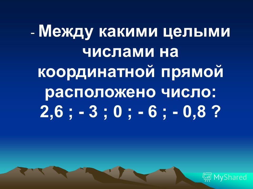 2 7 6* 1 3 - 1 : 3 5 1 5 4 + ? 3 7 3 4 1 2 2 3 * + - : 6 7 5 ? : * 2 3 2 7 + :9 ?