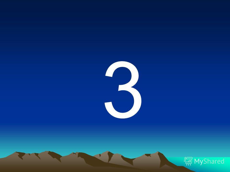 Проверка основных параметров корабля Масса третьей ступени ракеты- носителя космического корабля в 6 раз меньше массы второй ступени, а масса первой- в 2,5 раза больше массы второй ступени. Разность массы первой и третьей ступени равна 700 т. Сколько