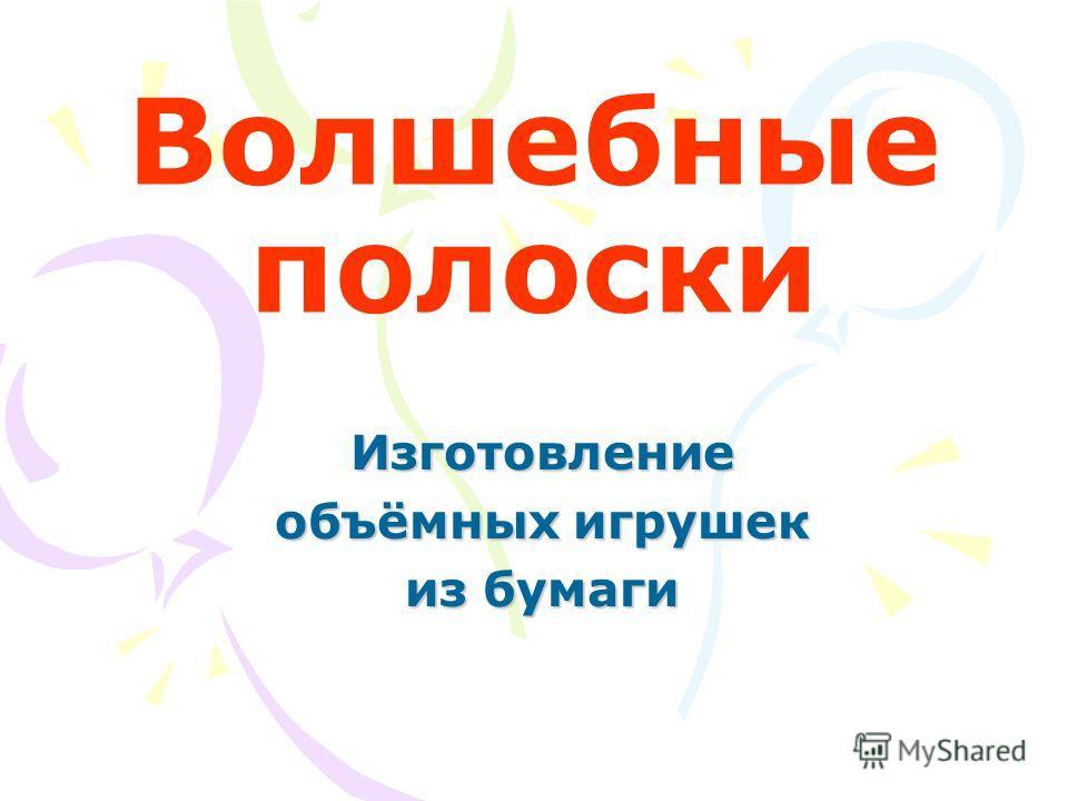 Ремонт стиральных машин на дому в Санкт-Петербурге 34