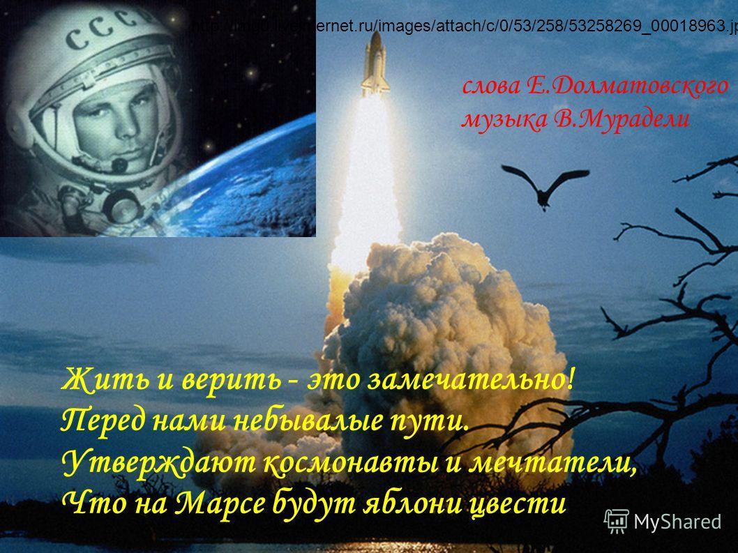 31 Для полёта на Марс необходимо укомплектовать следующий экипаж космического корабля: командир, его первый помощник, второй помощник, 2 бортинженера (обязанности которых одинаковы), один врач. Командная тройка может быть отобрана из 25 готовящихся к
