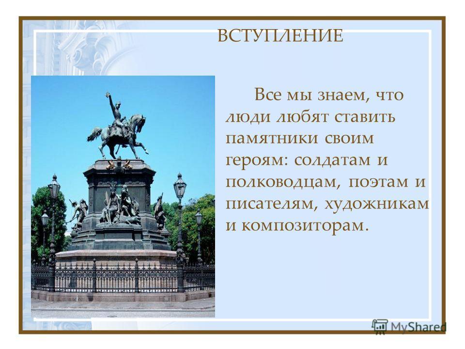 Памятники авторские в москве презентация изготовление памятников в пензе уфе цены
