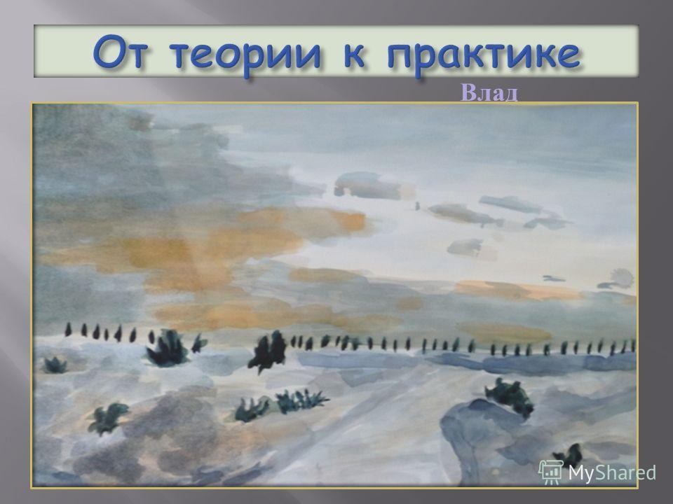 Носова Оксана