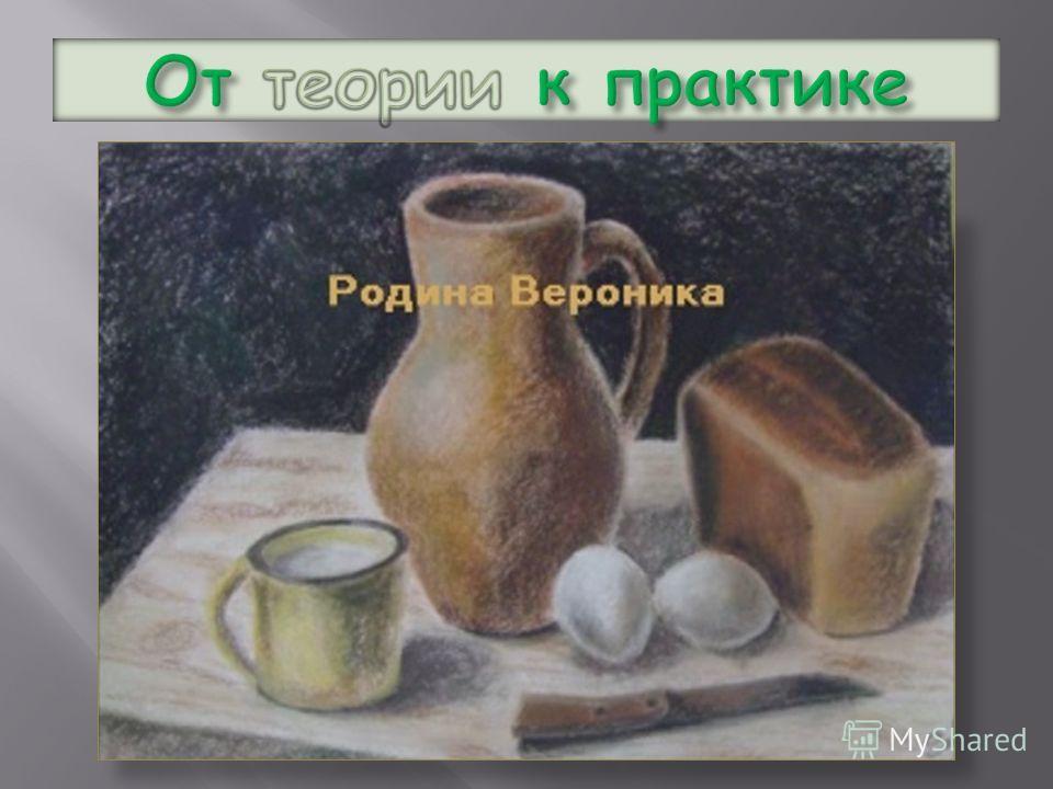 Ира Ткаченко. Взаимодополнительные цвета.