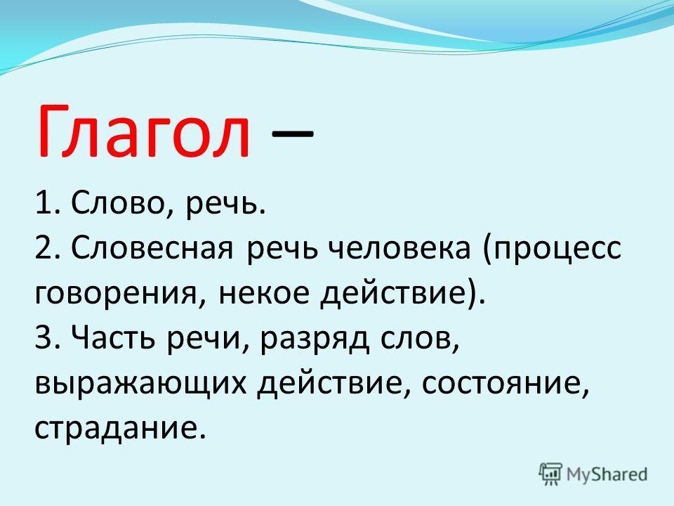 Для всего, что существует в природе: воды, воздуха, неба, облаков, солнца… - в русском языке есть множество хороших слов и названий К. Паустовский