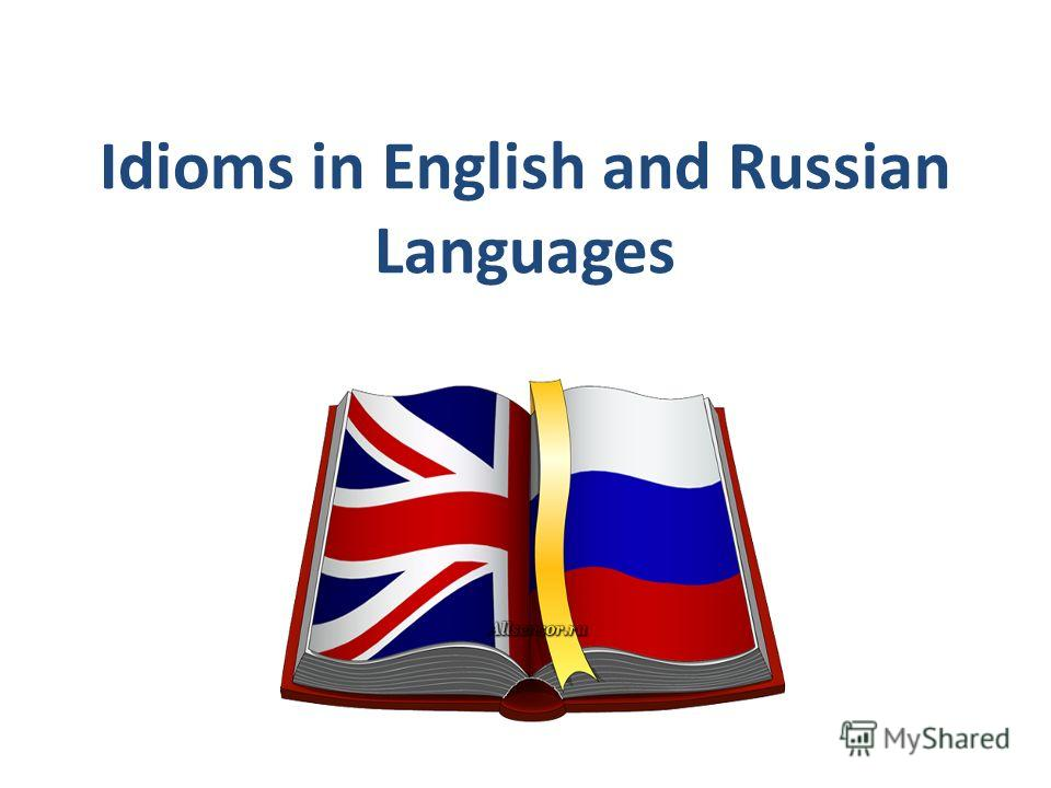 Idioms in English and Russian Languages
