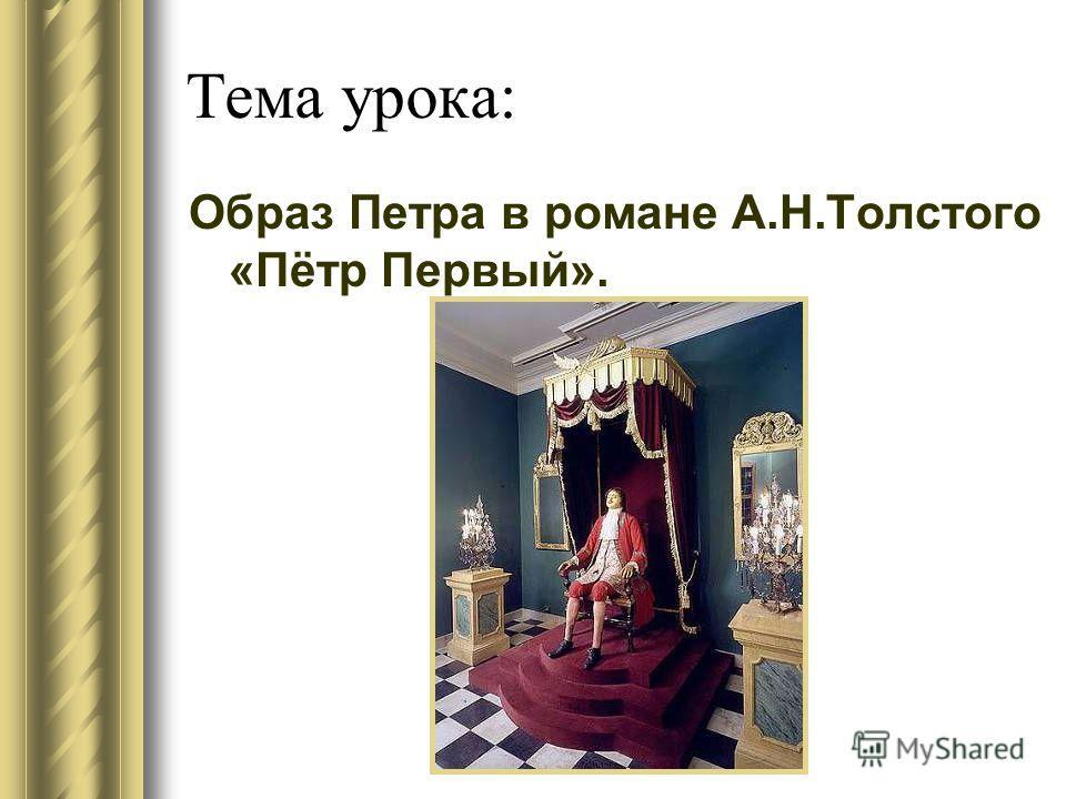 Толстой Алексей - скачать бесплатно все книги Толстой Алексей