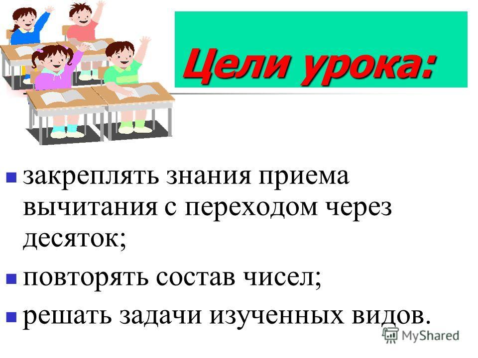 Скажите сайты с готовыми домашними заданиями для 4 класса полякова а в
