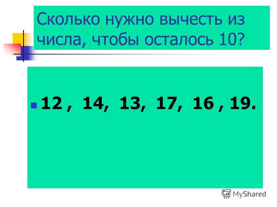 Состав числа 5-6 конспект по фгос